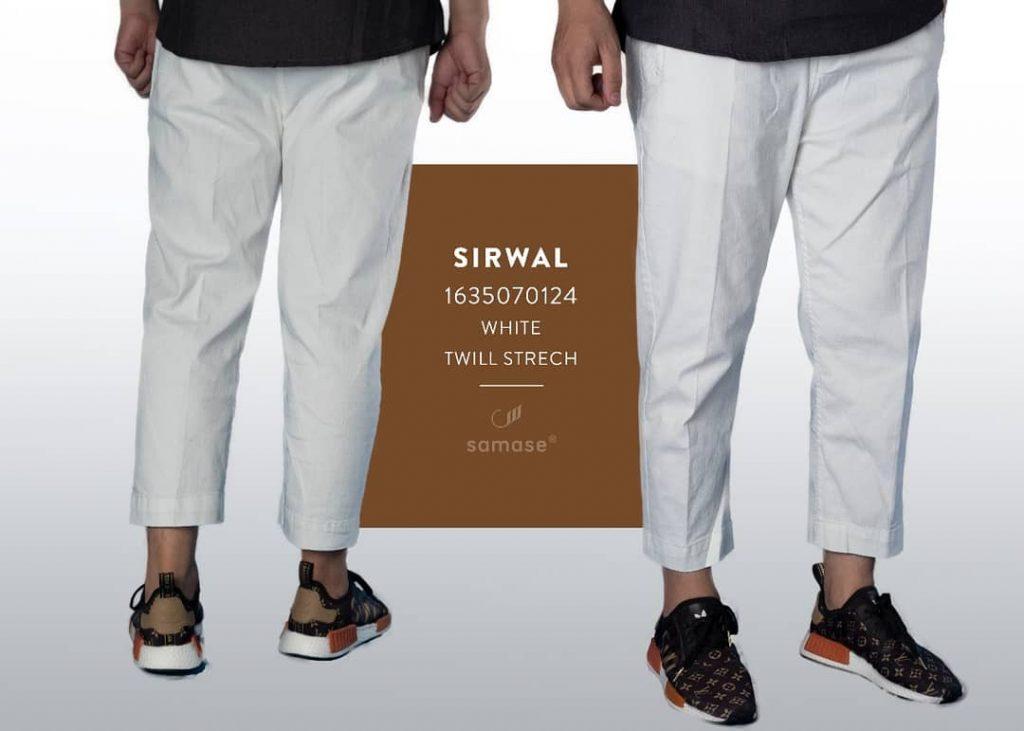 Celana Sirwal